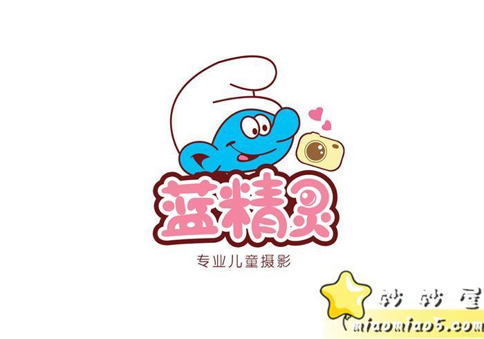 儿童英语启蒙动画 蓝精灵(1-9季)英语对白图片 No.2
