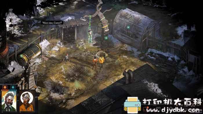PC游戏分享 侦探RPG《极乐迪斯科》IGN 9.6分神作,中文学习版图片 No.3