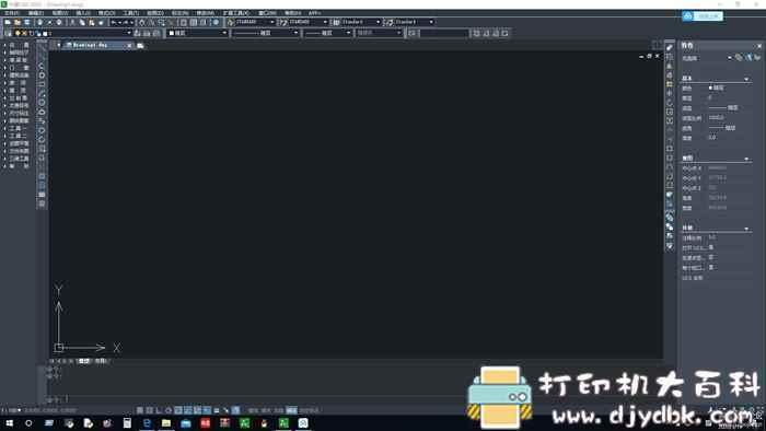 [Windows]中望CAD2020建筑直装版图片 No.1