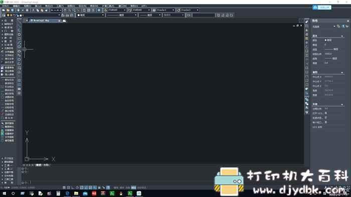 [Windows]中望CAD2020建筑直装版图片 No.2