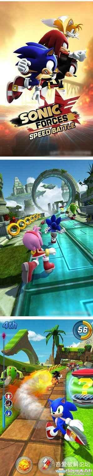 安卓游戏分享—索尼克力量:音速战争(Sonic Forces: Speed Battle) 2.16.2-MOD图片