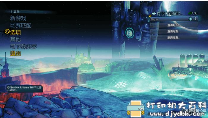 PC游戏分享 无主之地前传重制版已打汉化补丁包含所有dlc图片 No.3