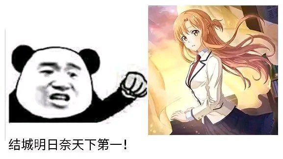 想要这张熊猫人表情包里的亚总原图,谢谢_图片 No.1