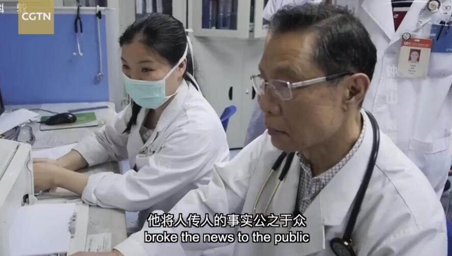 [英语中英字幕]CGTN(中国国际电视台)武汉战疫纪录片 《The lockdown- One month in Wuhan 2020》全1集 高清图片 No.4