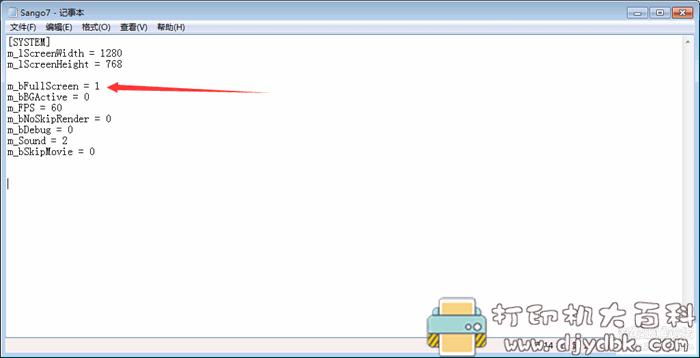 PC游戏分享 三国群英传7原味强化版8.0图片 No.8