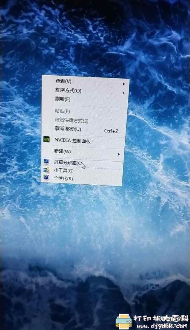 PC游戏分享 三国群英传7原味强化版8.0图片 No.9