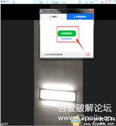 [Windows]办公必备之便捷在线视频会议软件–Zoom图片 No.3