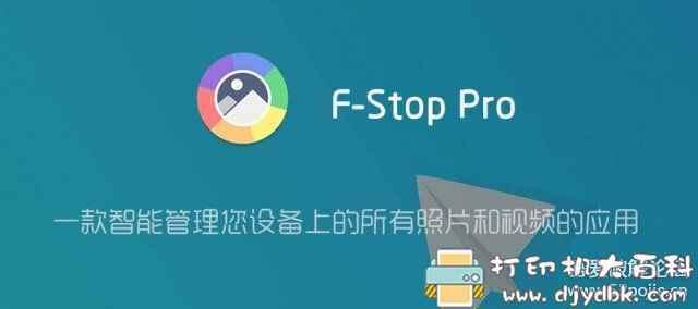 手机图片管理工具 F-Stop Gallery Pro v5.2.13 for Android 破解专业版图片 No.1