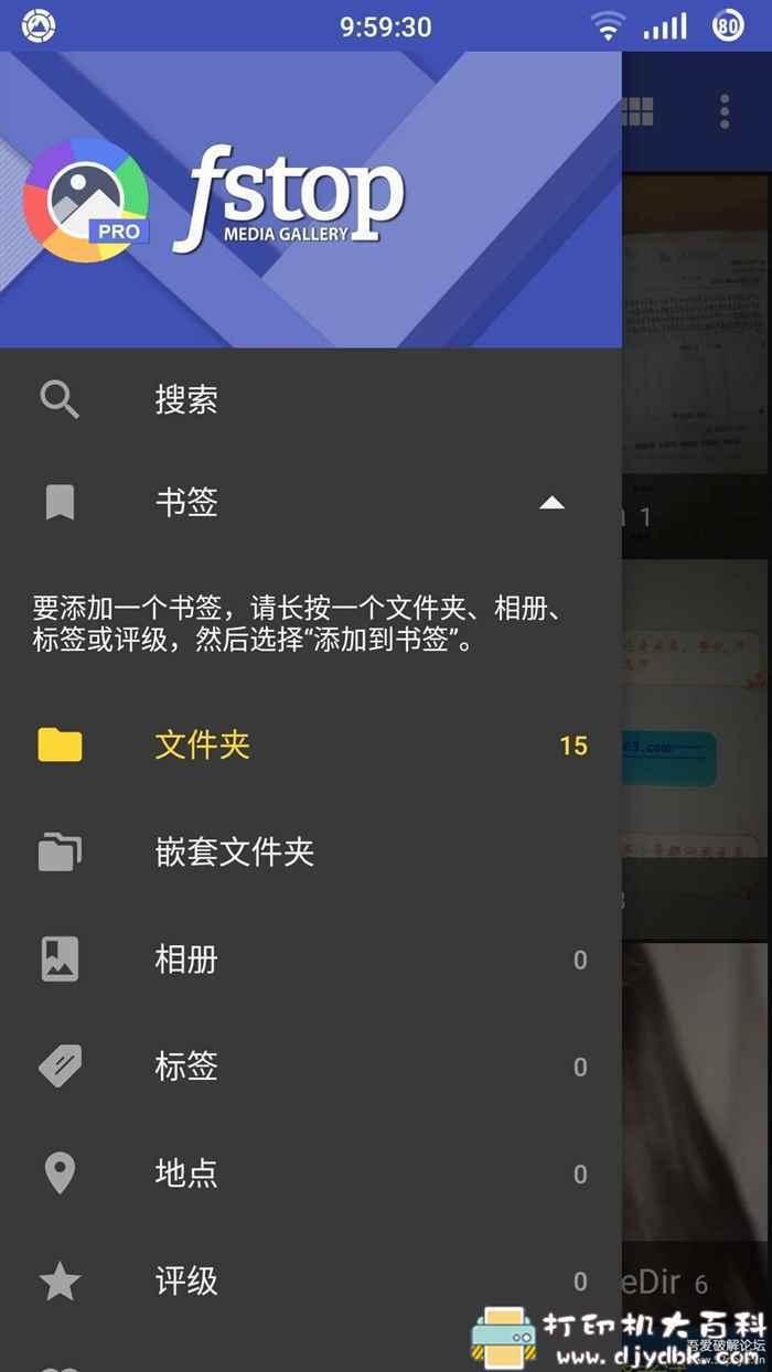 手机图片管理工具 F-Stop Gallery Pro v5.2.13 for Android 破解专业版图片 No.2