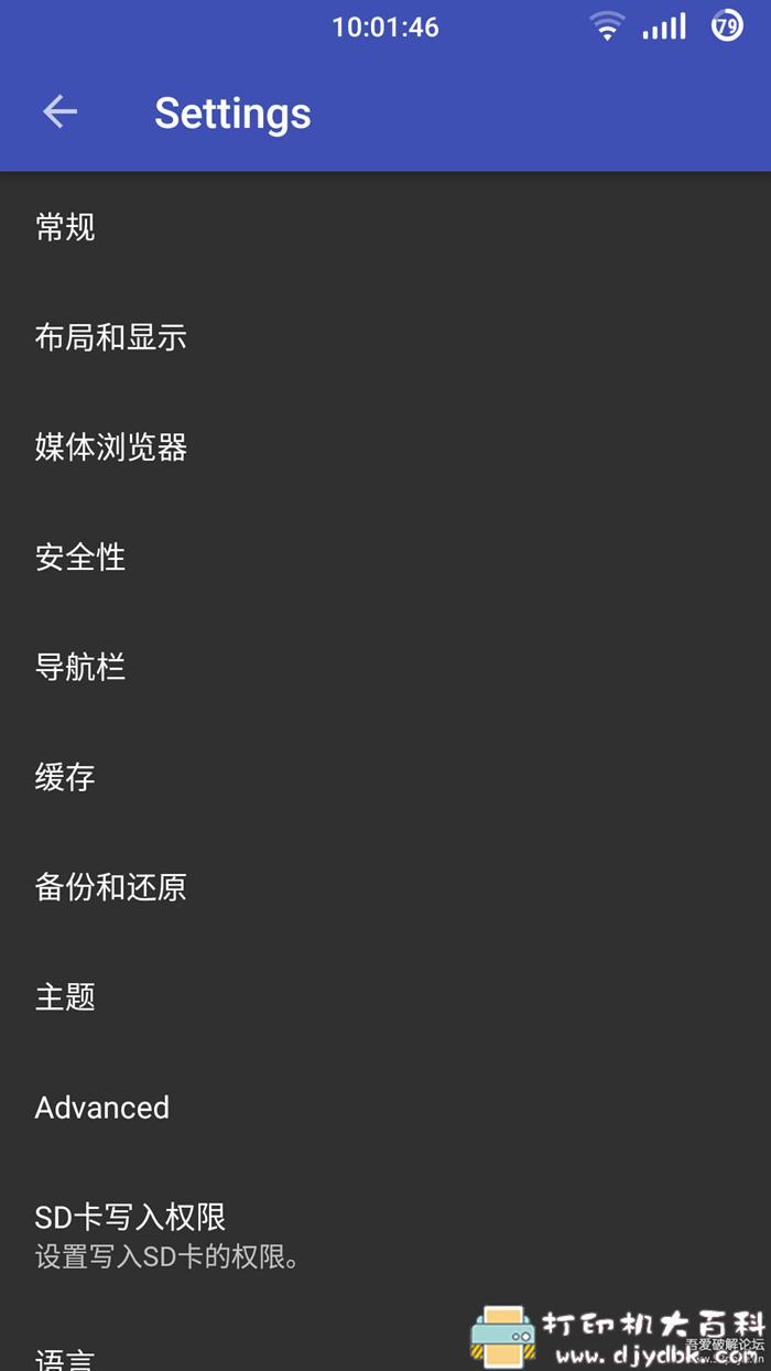 手机图片管理工具 F-Stop Gallery Pro v5.2.13 for Android 破解专业版图片 No.3