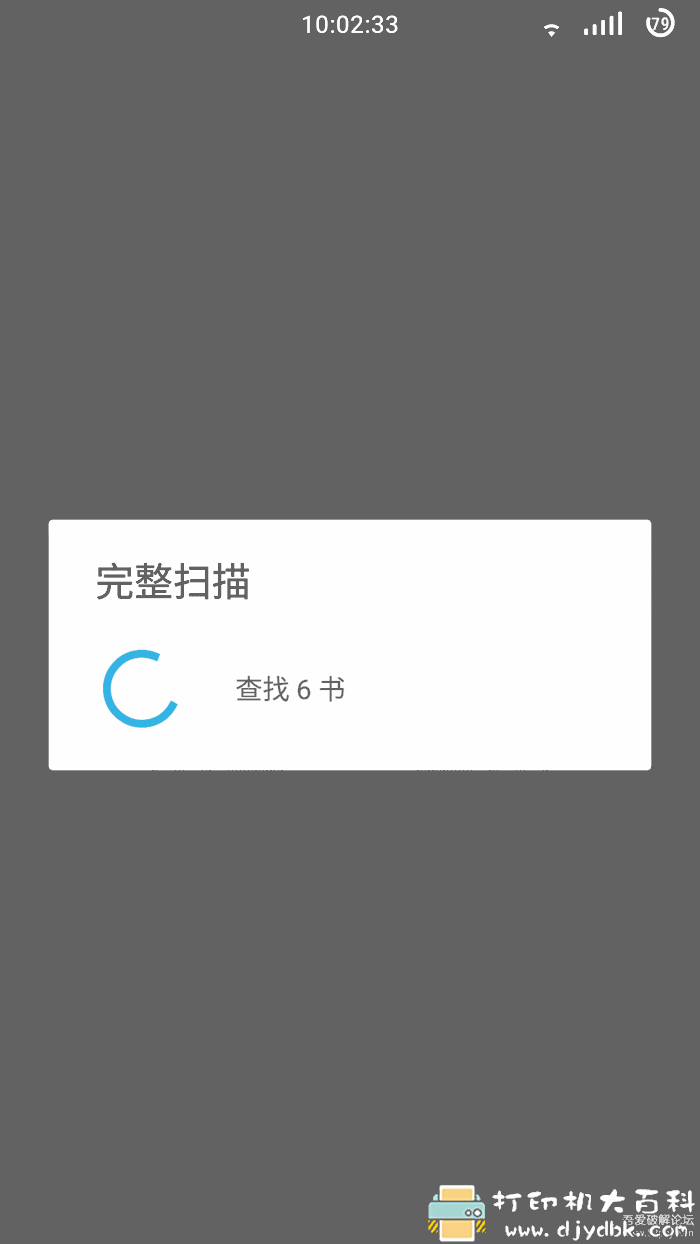 [Android]音频书籍播放应用 Smart AudioBook Player v6.5.3 for Android 直装解锁完整版图片 No.2