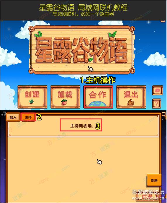 PC游戏分享 星露谷物语v1.4.5纯净免安装版+可选实用Mod+详细mod和联机教程图片 No.7