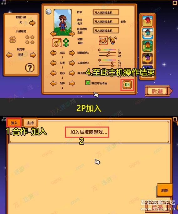 PC游戏分享 星露谷物语v1.4.5纯净免安装版+可选实用Mod+详细mod和联机教程图片 No.8