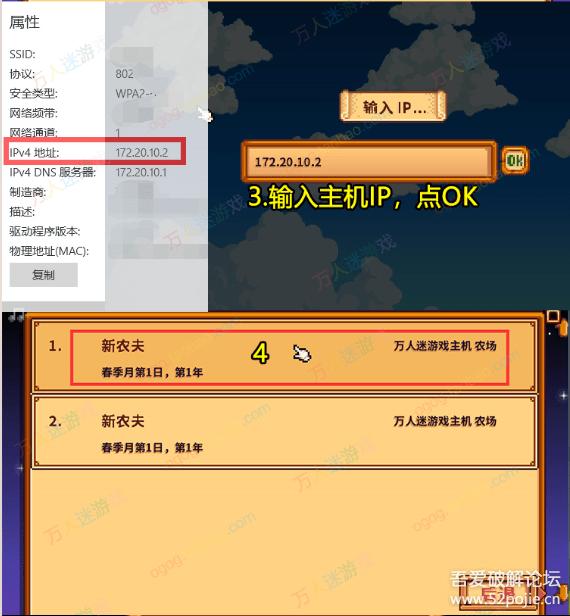 PC游戏分享 星露谷物语v1.4.5纯净免安装版+可选实用Mod+详细mod和联机教程图片 No.9