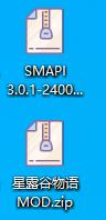 PC游戏分享 星露谷物语v1.4.5纯净免安装版+可选实用Mod+详细mod和联机教程图片 No.11