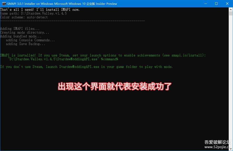 PC游戏分享 星露谷物语v1.4.5纯净免安装版+可选实用Mod+详细mod和联机教程图片 No.16