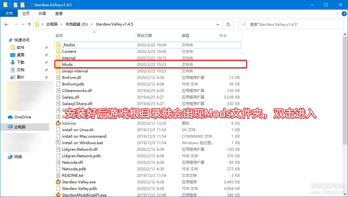PC游戏分享 星露谷物语v1.4.5纯净免安装版+可选实用Mod+详细mod和联机教程图片 No.17