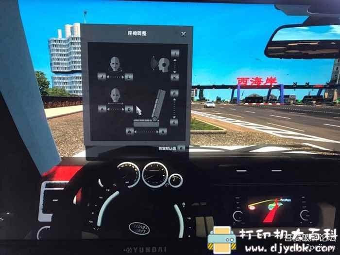 PC游戏分享:遨游中国2 v1.36最新版本/欧洲模拟卡车2/ CTS6图片 No.3