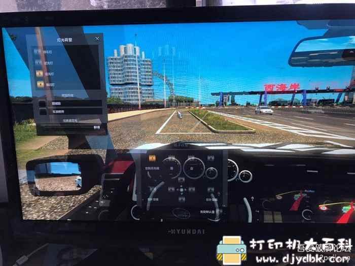 PC游戏分享:遨游中国2 v1.36最新版本/欧洲模拟卡车2/ CTS6图片 No.4