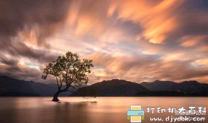 [Windows]PS插件Raya Pro风景摄影后期滤镜调色亮度控制图片 No.2