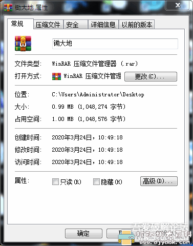 PC小游戏 锄大地(跑的快)图片 No.3
