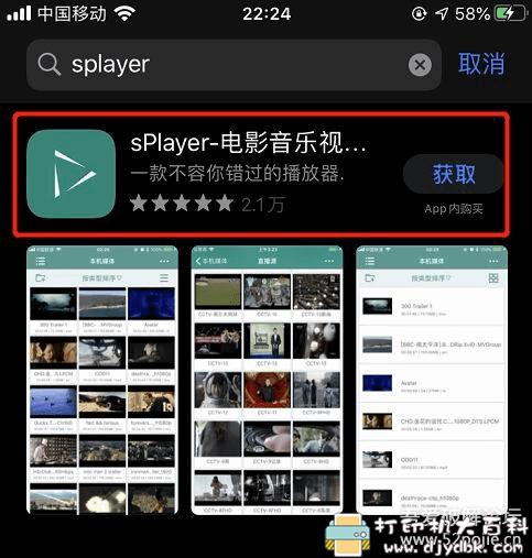 [Android]win+ios+安卓可用,蓝光直播源分享及看电视直播教程图片 No.2