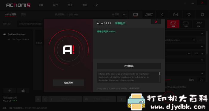 [Windows]暗神屏幕录制软件 Mirillis Action!4.3.1 中文免激活绿色便携版图片 No.1
