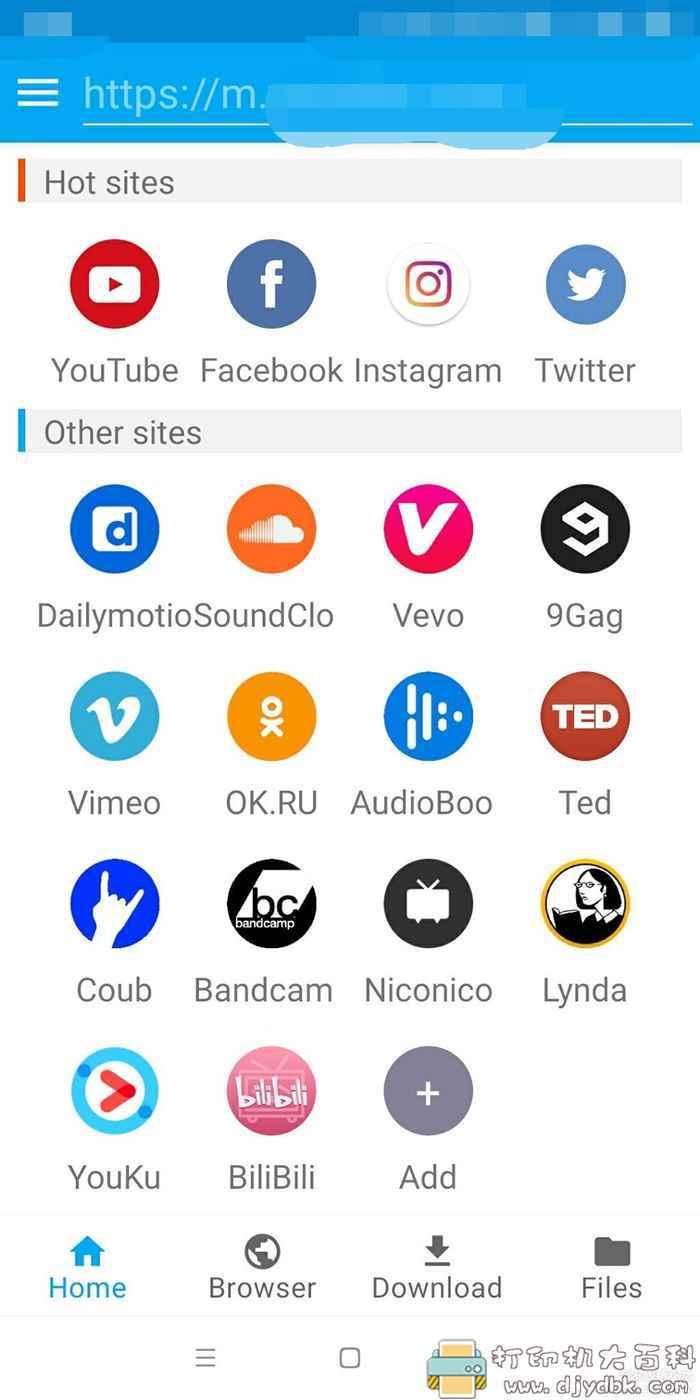 [Android]多网站音视频下载利器itubego,支持2160P图片 No.1