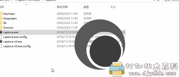 [Windows]开源录屏软件Capturea 8.0 仅2.8M图片 No.2