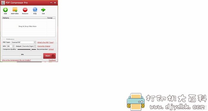 [Windows]超强pdf压缩器,减小体积存储更容易图片