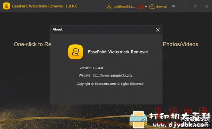 图片视频去水印工具 EasePaint Watermark ExpertV2.0.2,附激活码 配图 No.6