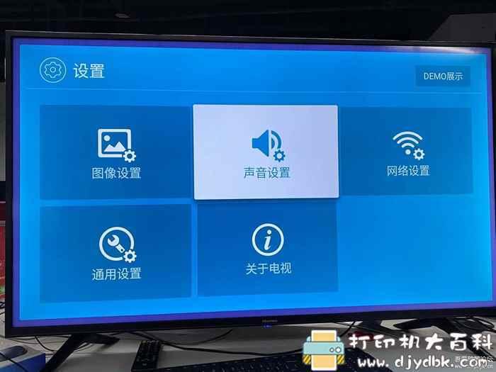 海信电视免root精简教程,去除自带无用软件,替换桌面可实现开机自启动图片 No.2