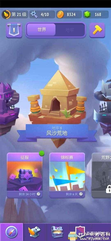 安卓游戏分享 不休骑士2Nonstop_2_v1_9_0_MOD版本图片