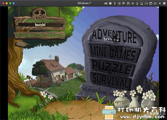 PC游戏分享 植物大战僵尸1 二代风格改版图片 No.2