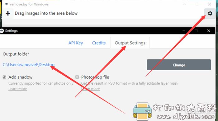 [Windows]一键扣证件照透明背景或上色图片 No.4