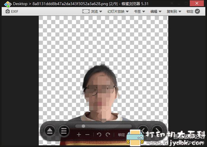 [Windows]一键扣证件照透明背景或上色图片 No.7