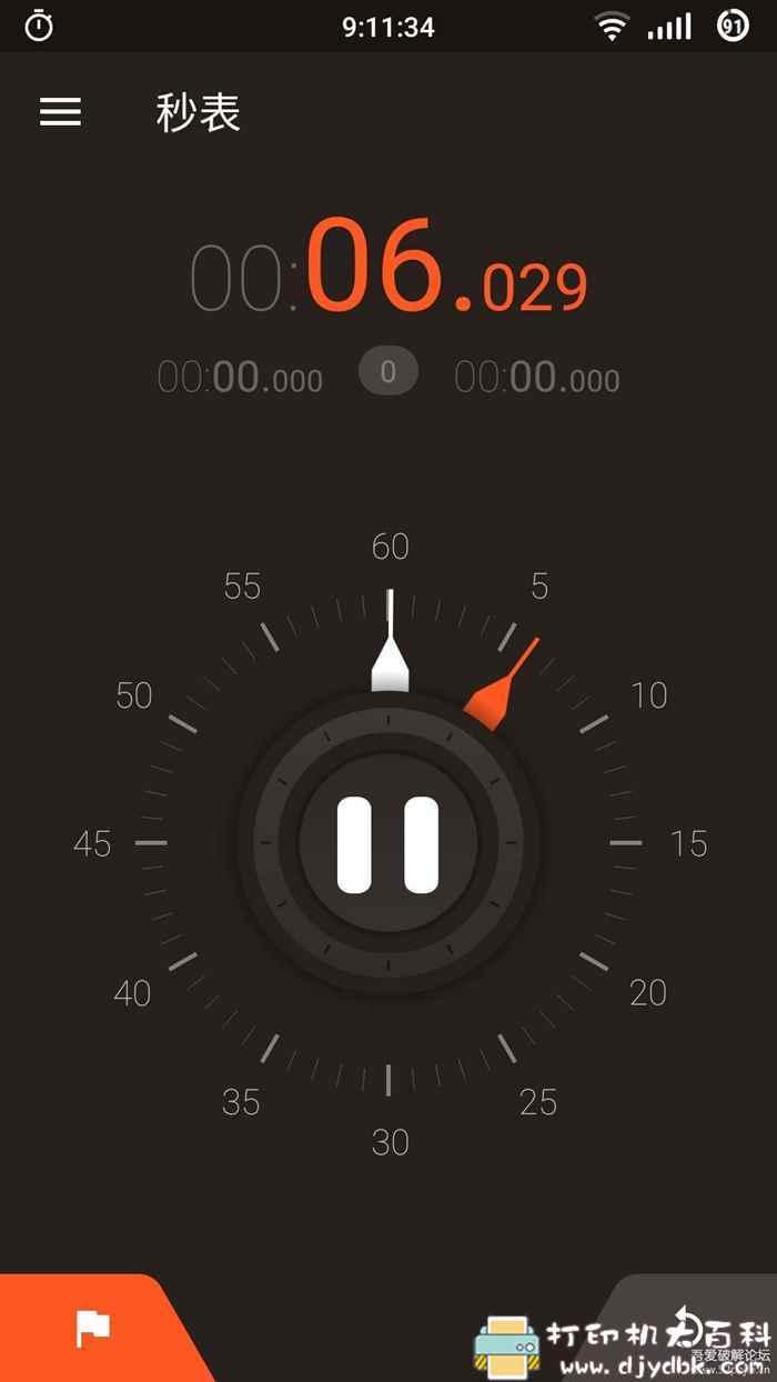 秒表计时器Hybrid Stopwatch Timer v3.1 for Android 解锁高级版图片 No.3