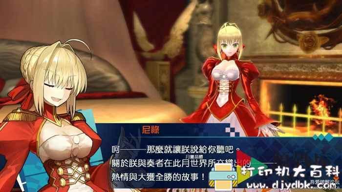 动漫风PC游戏分享 《Fate/EXTELLA》免安装繁体中文绿色版[整合4号升级档+33DLC|官方中文]图片 No.1