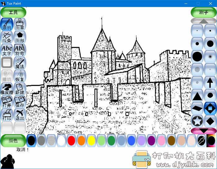 [Windows]儿童小画家 免安装(Tux Paint)图片 No.6