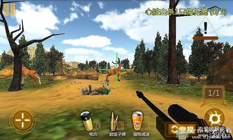 安卓游戏分享 猎鹿人 多版本 修改版图片 No.1