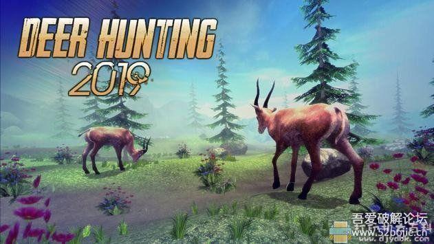 安卓游戏分享 猎鹿人 多版本 修改版图片 No.3