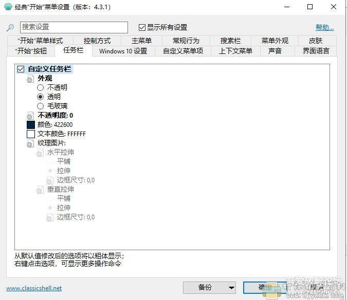 让你的电脑桌面美到极致,附软件+教程+4K壁纸包 配图 No.6