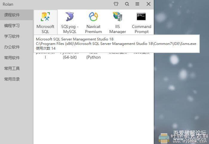 让你的电脑桌面美到极致,附软件+教程+4K壁纸包 配图 No.8