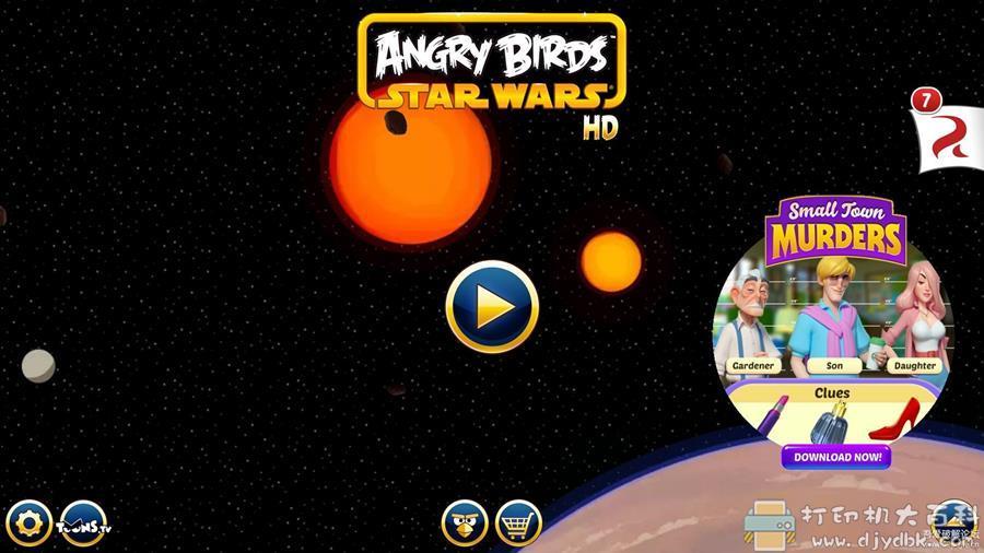 安卓游戏分享 愤怒的小鸟:星球大战高清版 v1.5.13图片 No.3