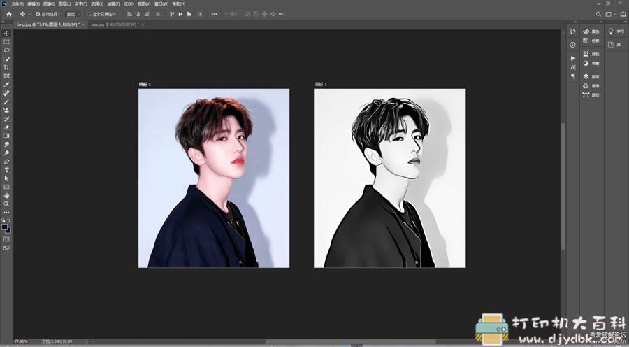 [Windows]将照片一键艺术化处理的神奇photoshop动作图片 No.1