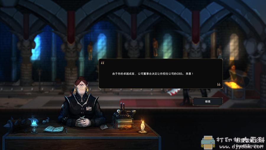 PC游戏分享 Legend of Keepers(地下城守护者)内含修改器0.1图片 No.1