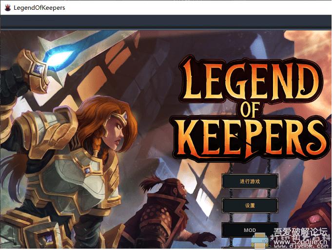 PC游戏分享 Legend of Keepers(地下城守护者)内含修改器0.1图片 No.3
