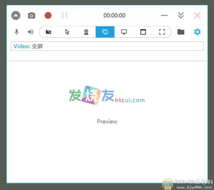 [Windows]Captura(录像截图) v9.0.0 beta4 便携版[Win版]图片