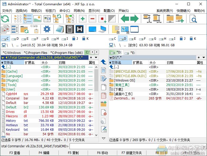 [Windows]资源管理器 Total Commander v9.51.62 美化便携版图片