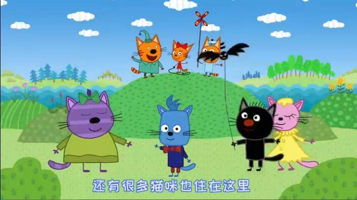 学龄前幼儿动画:咪好一家(中文版) 第一集 全52集 超清1080P下载图片 No.2
